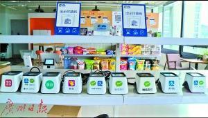 王越公司开发的移动支付产品