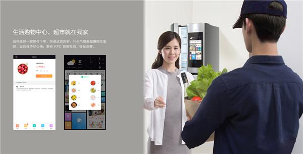 人工智能管家系统_互联网赋能 智能家电助力家庭重构厨房文化