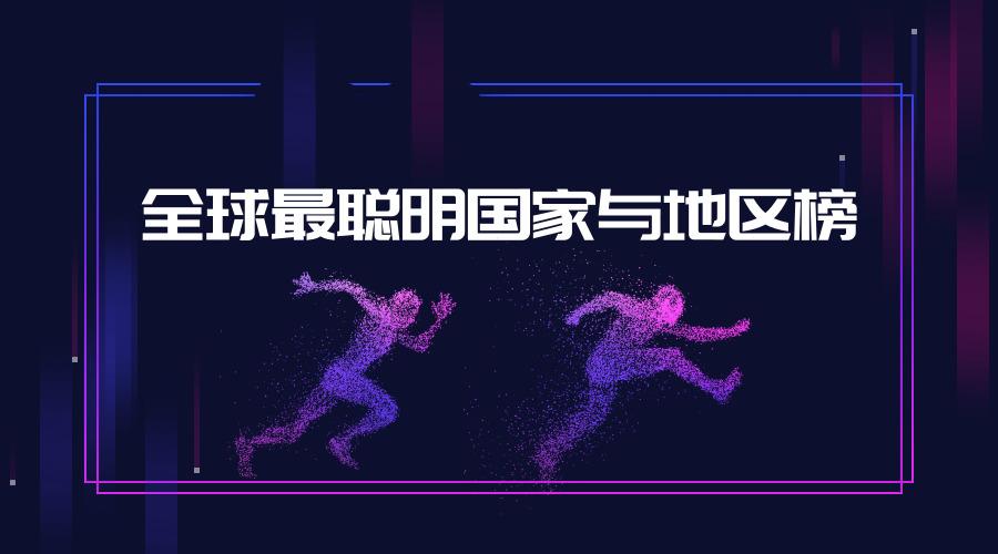 默认标题_横版海报_2019.01.14.jpg