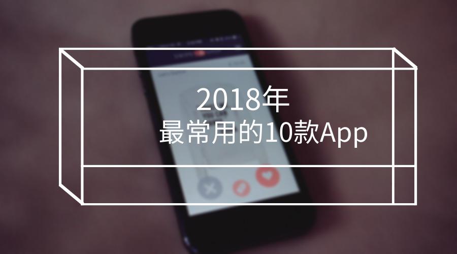 默認標題_橫版海報_2019.01.18.jpg