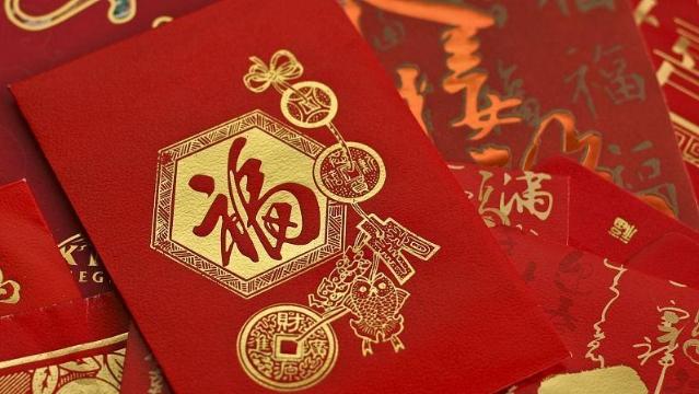 微信发布春节大数据:90后、北京收发红包量最大