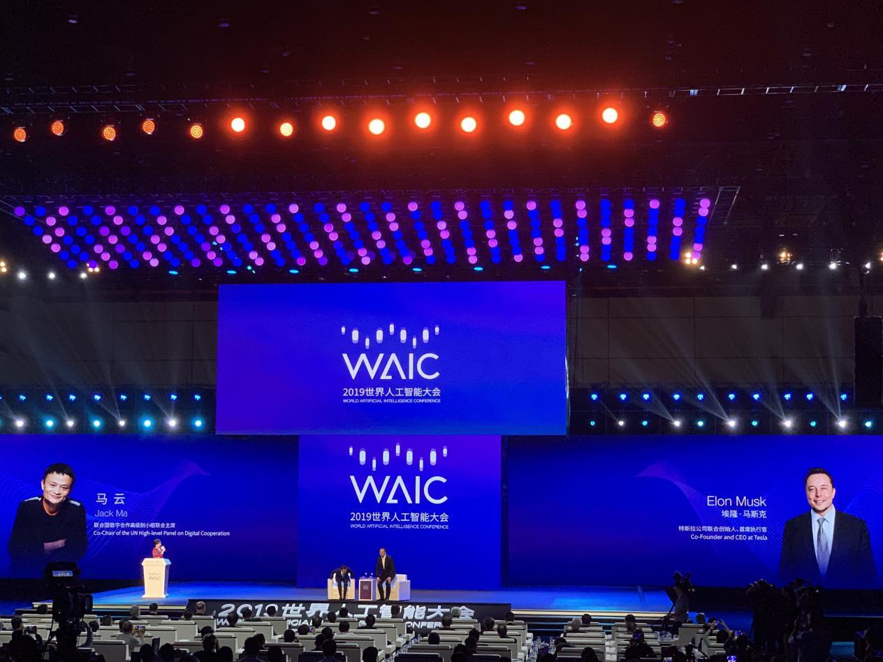 人类和计算机谁更聪明?马云和马斯克在2019世界人工智能大会机智交锋
