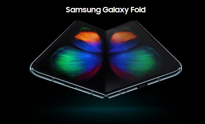 三星Galaxy Fold.png