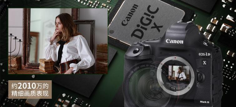 佳能EOS-1D X Mark III :首款双CFexpress存储卡槽的佳能