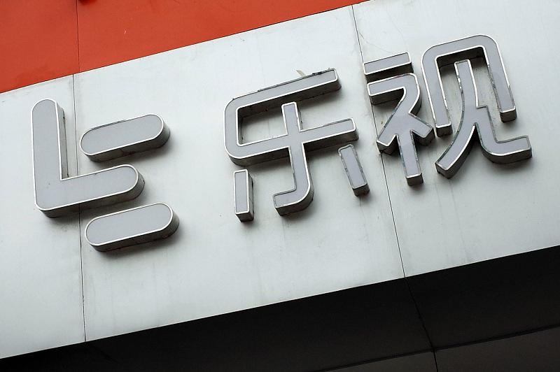 乐视网残局将谢幕 贾跃亭、管理层、中介机构谁负责?
