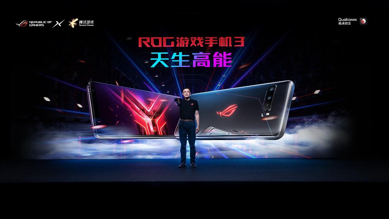 ROG推出游戏手机3、双屏轻薄游戏笔电等多款电竞产品