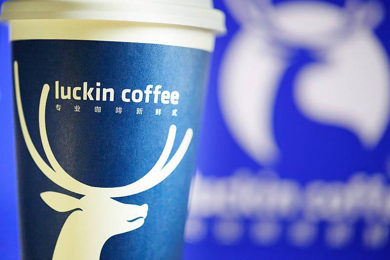 瑞幸咖啡造假案涉及45家公司!市场监管总局决定处罚6100万元